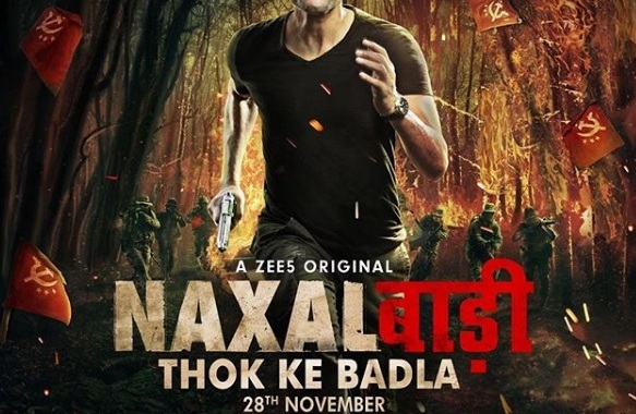 Naxalbari trailer released - Web series Naxalbari