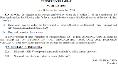 Central Government is now set to regulate digital platforms, including online news & current affairs