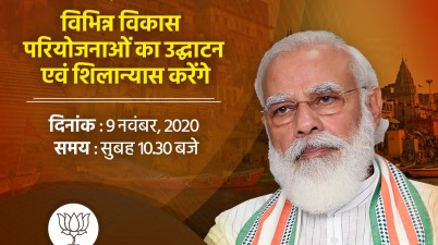PM Modi to inaugurate multiple development projects in Varanasi today