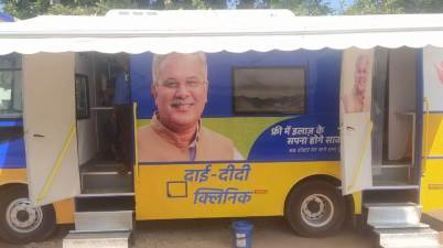 Chhattisgarh Government launches special Dai-Didi Clinic