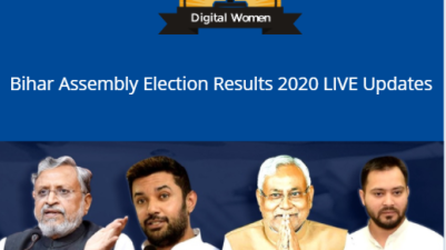Bihar Assembly Election Results 2020 LIVE Updates