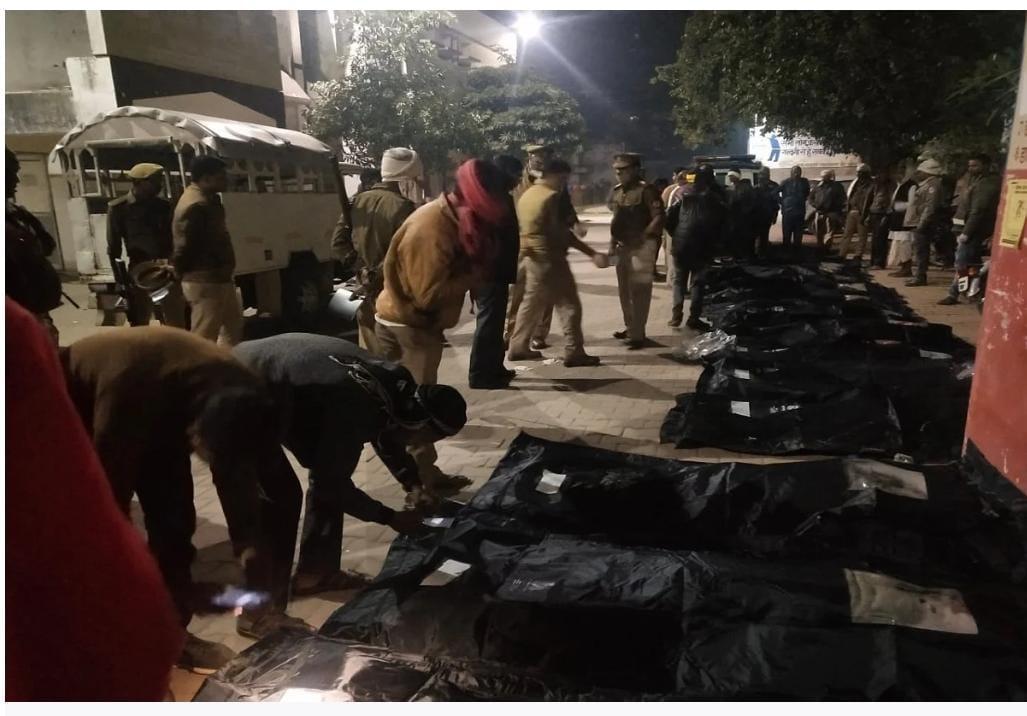 Uttar Pradesh News: 14 killed in road accident in Pratapgarh