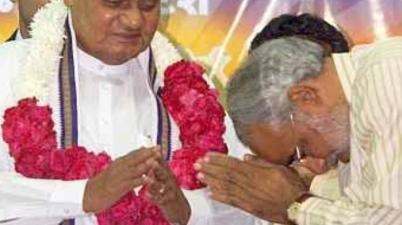 Good Governance Day: Atal Bihari Vajpayee