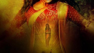 Durgamati The Myth Movie Review in Hindi