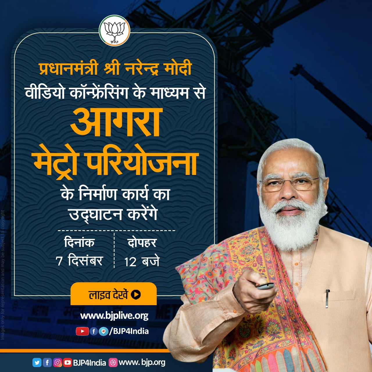 PM Modi to inaugurate construction work of Agra Metro Project today via Video Conferencing