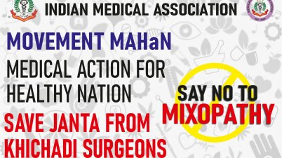 Doctors' strike Today: Indian Medical Association (IMA) Calls For Nationwide Strike