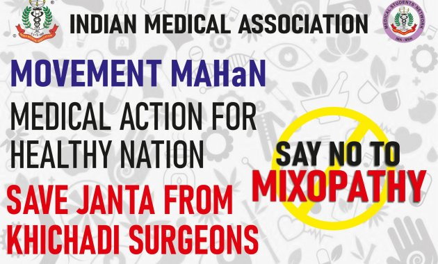 Doctors' strike Today: Indian Medical Association (IMA) Calls For Nationwide Strike