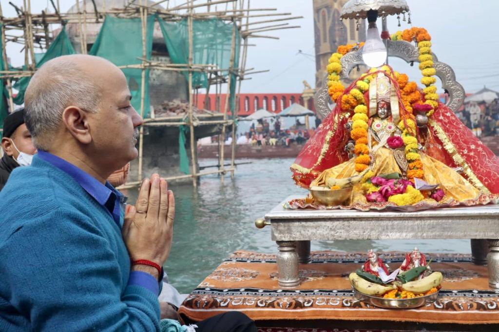 Aam Aadmi Party Mission Uttarakhand - Delhi Dy CM Manish Sisodia in Uttarakhand