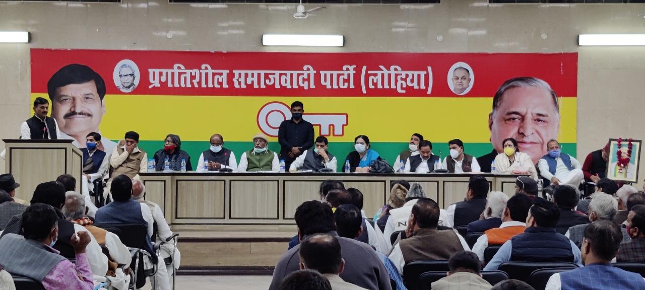 Pragatisheel Samajwadi Party-Lohiya (PSP-L) chief Shivpal Yadav Rejects Nephew Akhilesh's Offer Ahead of 2022 UP Assembly Polls