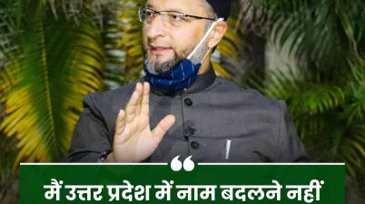 AIMIM to fight UP Assembly polls: Owaisi