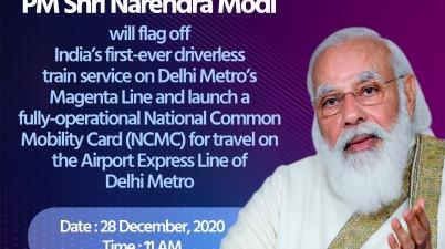 PM Modi inaugurate India's first-ever driverless train operations on Delhi Metro's Magenta Line
