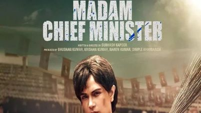 Controversy on Madam Chief Minister Film