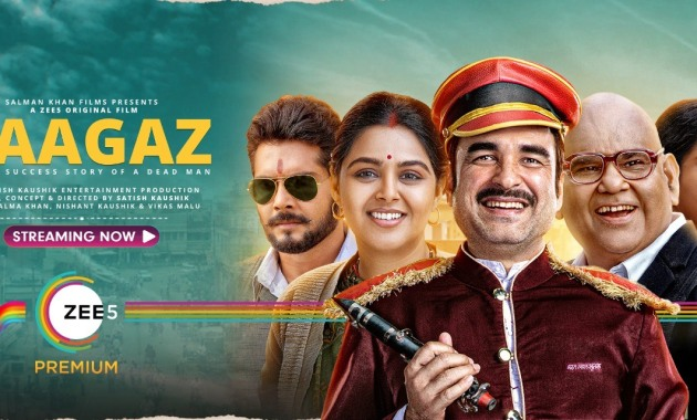 Kaagaz Movie Review in Hindi