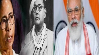 BJP intimacy with Bengali icons and symbols Sri Aurobindo, Rabindranath Tagore, Swami Vivekananda and Netaji Subhas Chandra Bose
