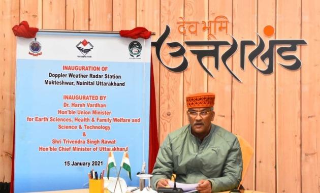 Uttarakhand CM Trivendra Singh Rawat inaugurates Doppler radar in Mukteshwar