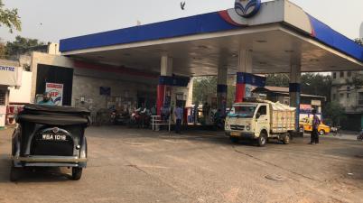 Fuel Price: Petrol, diesel prices hiked again