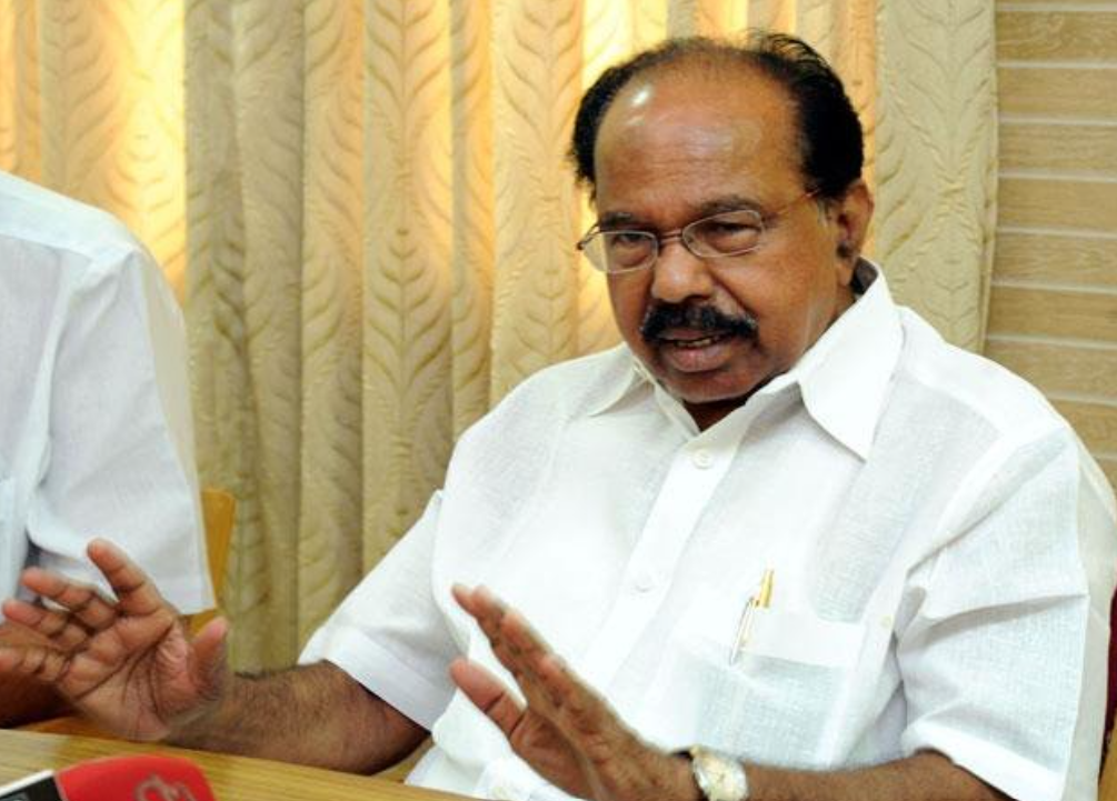 Congress Leader Veerappa Moily is among the 20 writers to receive the Sahitya Akademi Award for 2020
