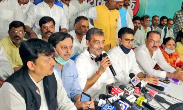 Bihar Politics - RLSP merges with JD(U): Upendra Kushwaha