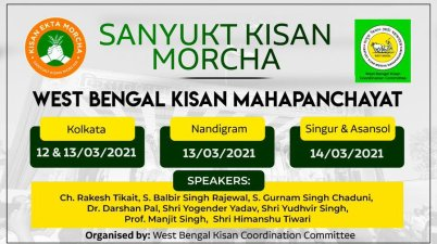 Kisan Ekta Morcha in West Bengal Election 2021