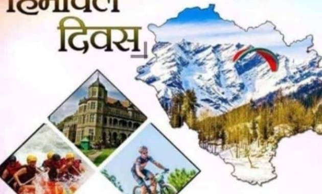 Himachal Day 2021: Know about its history, heritage and interesting facts