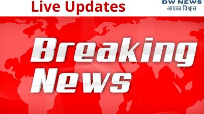 Breaking news live updates