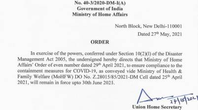 COVID19: MHA orders continuation of COVID guidelines till June-end