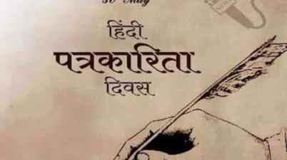 Hindi Journalism Day