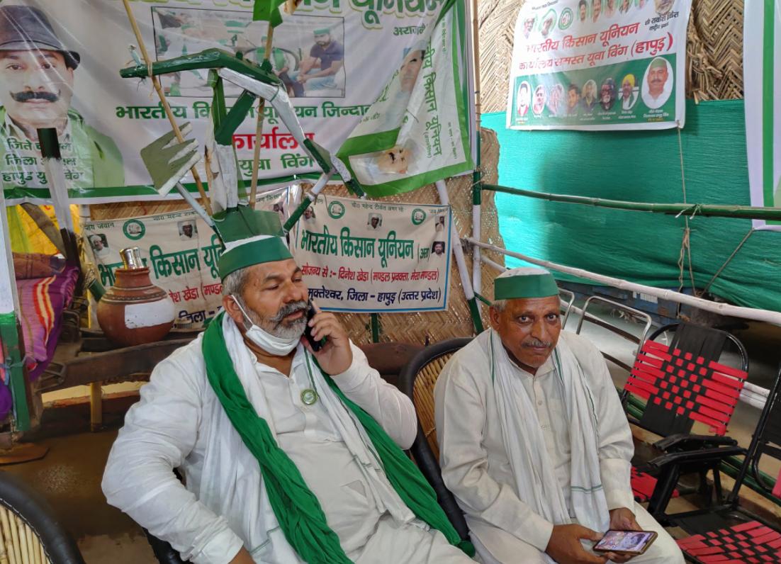 Bhartiya Kisan Union (BKU) leader Rakesh Tikait's arrest fake