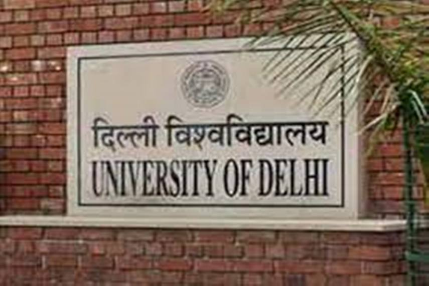 Delhi University Admission process 2021 for PG course will start from 26th July 2021 & for UG course on 2nd August 2021
