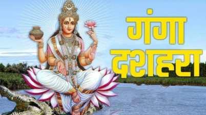 Ganga Dussehra 2021 (Gangavataran) - The day is celebrated to mark the descent of Ganga on Bhumi (Earth)
