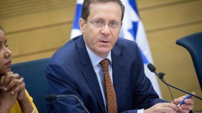 Israel: Veteran leader Isaac Herzog Elected Israel's 11th President