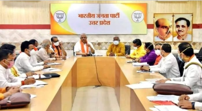 uttar pradesh cabinet expansion
