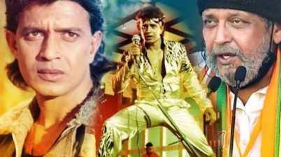 Happy Birthday Mithun Chakraborty: A Star who shine bright on the big screen but failed in politics