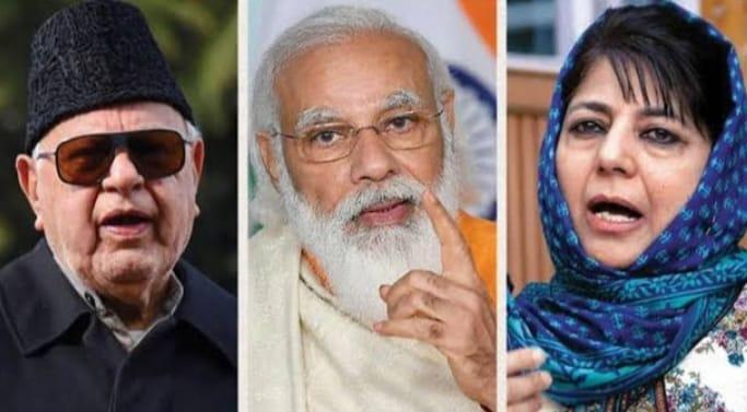 Jammu Kashmir Future: Centre invites 14 J&K leaders to meet Narendra Modi