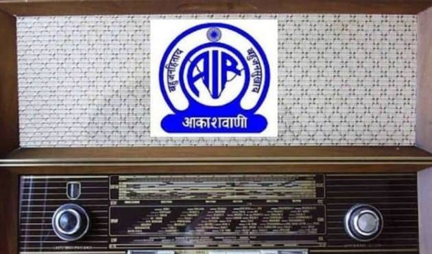 93 years of AIR Remembering the golden days of Akashvani