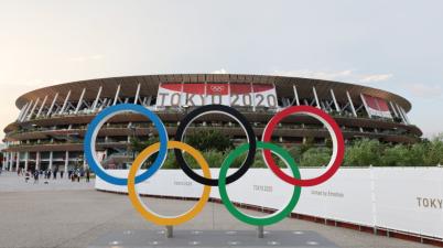 Tokyo Olympics 2020 Updates