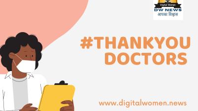 #ThankYouDoctors - Happy National Doctor's Day