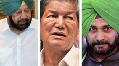 Punjab Congress infighting