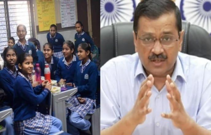 Delhi Government Schools Will Teach International Curriculum: CM Arvind Kejriwal