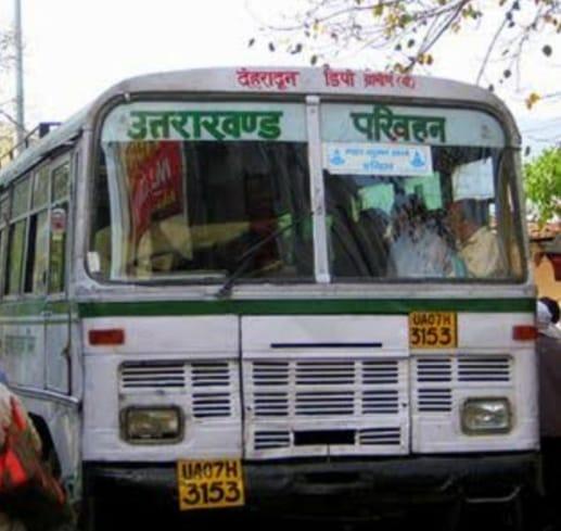 Uttarakhand: Women to get free bus ride on Raksha Bandhan