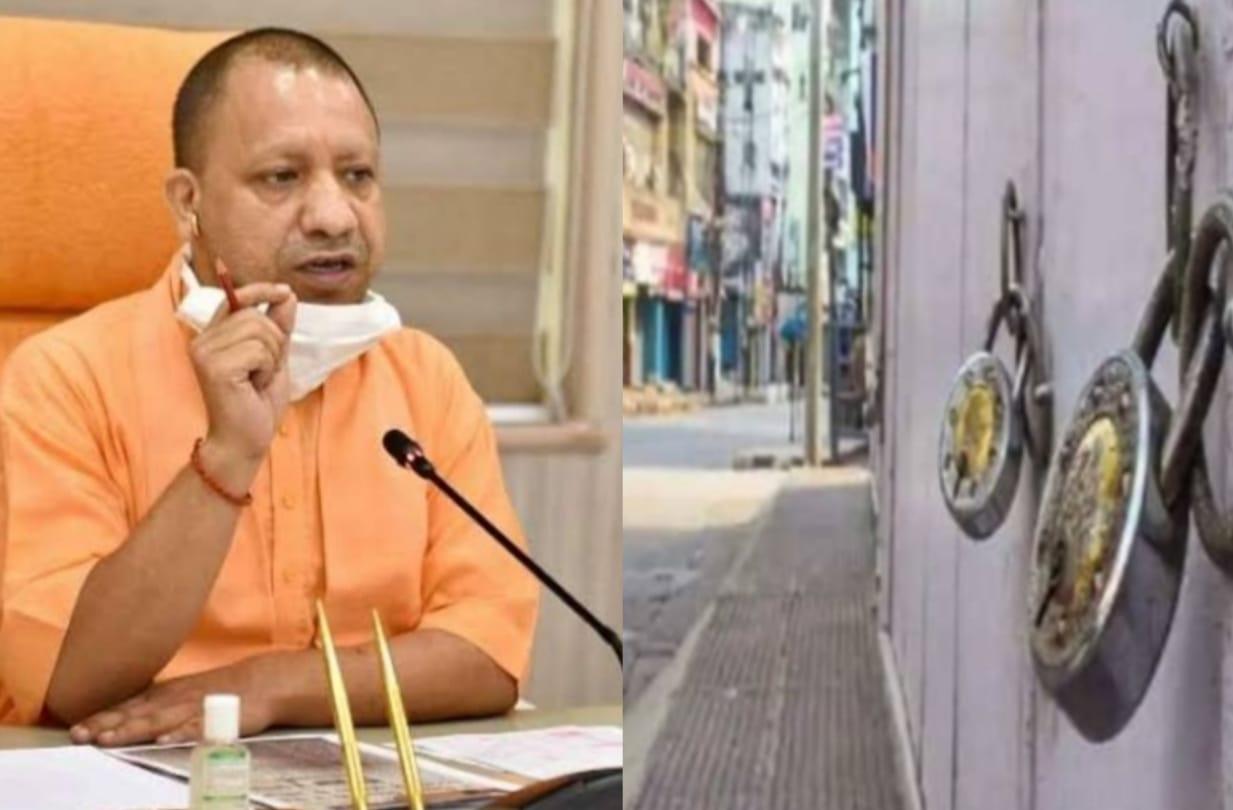 Uttar Pradesh unlock