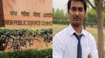 Bihar's Shubham Kumar tops UPSC exam