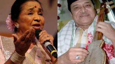 Happy Birthday Asha Bhosle and Bhupen Hazarika