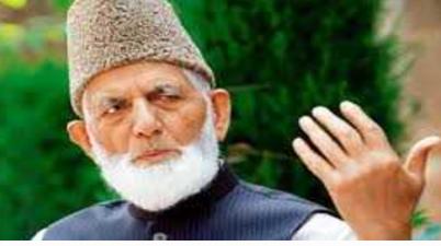 Hurriyat leader Syed Ali Shah Geelani, Face Of Kashmiri Separatist Politics, Dies At 92