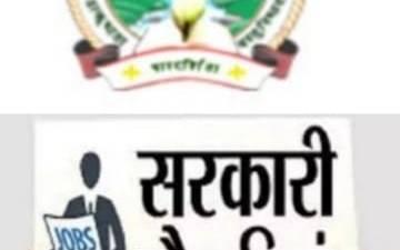 uttarakhand - UKSSSC Recruitments 2021 - Uttarakhand Govt Jobs