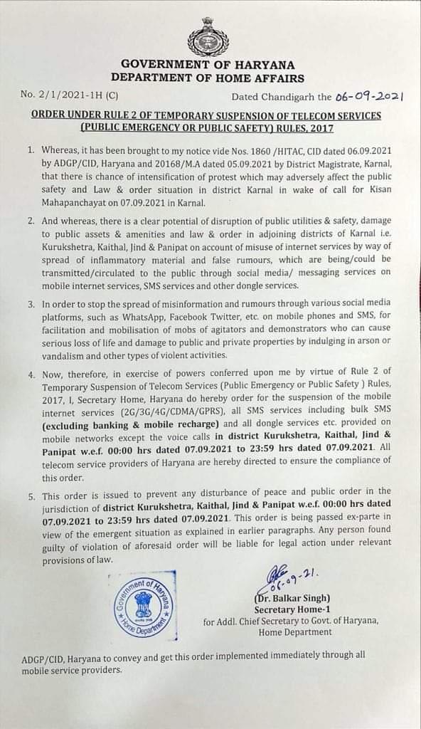 Karnal Kisan Mahapanchayat - mobile internet services suspended