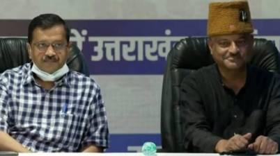 Uttarakhand News: AAP to undertake employment guarantee yatra
