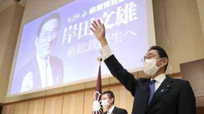 Who is Fumio Kishida, Japan's new prime minister