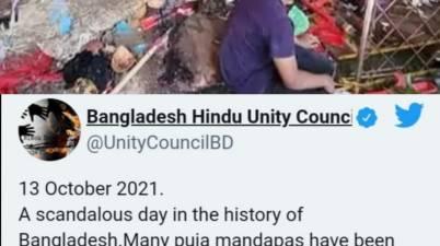 Bangladesh Three people were killed as Mob vandalise Durga Puja pandals
